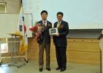 한국조폐공사 김화동 사장은 영남대학교 상경관에서 열린 사단법인 한국경영교육학회가 주관하는 추계국제학술대회 및 경영대상 시상식에서 지속가능경영대상을 수상했다.