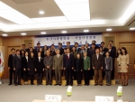 한국가족법학회 서울가정법원 공동학술대회