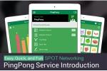 워터베어소프트가 자사의 대표 앱인 핑퐁을 업그레이드했다.