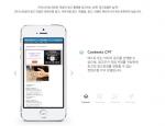 온라인 광고 플랫폼 중의 하나인 리더스타임CPT가 광고 시장을 흔들고 있다.