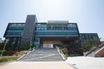 인천가톨릭대학교, 11월 1일부터 '창의 인성 인재상' 공모 나서
