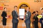 오피스디포가 2014 제 15회 한국프랜차이즈 대상 시상식에서 산업통상자원부 장관 표창을 수상했다.