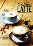 커피니에서 가을을 맞아 신제품 골든라떼 2종을 출시하였다.