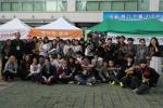 서울 영등포구 남부교육지원청 청사앞에서 제2회 대한민국반려동물문화대축제가 펼쳐졌다.