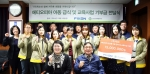 기부금전달식에 참석한 한국국제봉사기구 박을남 회장(맨앞 왼쪽)과  ㈜픽슨 정성만 대표이사(맨앞 오른쪽)