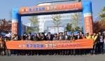 한국폴리텍대학 섬유패션캠퍼스는 단풍길걷기대회를 진행했다.