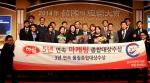 5년 연속 한국의 경영대상 마케팅 종합대상을 수상한 하림 이문용 대표(가운데)와 임직원들이 기념사진을 촬영하고 있다.