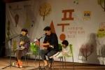 수원시환경성질환아토피센터는 소풍, 커피한잔과라는 주제로 숲 아트살롱을 개최한다.