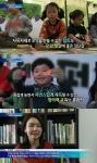 SBS 생활경제에 소개된 오감자극 신개념 미술교재 토루에 대한 관심이 뜨겁다.