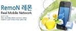 모바일 광고상품 레몬, 전년동기대비 매출액 5배 성장