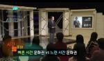 방송통신대 프라임칼리지의 사회생활 테크닉 시리즈 강의 화면