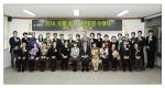 한국음식문화연구원은 2014년 제3회 서울동화축제의 아동 요리체험, 마법사의 비밀물약 프로그램 등 축제의 성공적인 개최에 기여한 공로로 서울특별시 광진구가 지역발전 공헌에 기여하는 개인과 단체를 대상으로 수여하는 광진구민 표창을 수상했다.