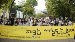 2014년 제3회 서울동화축제 모습