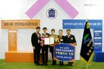 강동구립성내도서관 2014 전국 도서관 운영평가 국무총리상 수상 모습