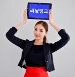 러닝뱅크는 국내최초 SNS기반 소셜 출강교육 서비스를 오픈했다.