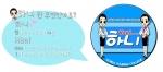 한국관광대학교 하니 마크와 설명