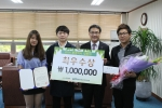 건국대학교는 공과대학 환경공학과 학생팀이 환경부가 주최하고 한국환경산업기술원(KEITI)이 주관한 2014 환경지식탐험대 경연대회에서 최우수상을 수상했다고 31일 밝혔다.