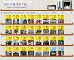 홍보대행사는 공개하지 않고, 홍보실에서는 모르는 언론홍보의 노하우 전격 공개 (사진제공: 테마여행신문 TTN)