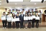 10월 31일(금) 한국장학재단 비전홀에서 열린 하반기 국가근로 우수사례 시상식에서 이대열 상임이사와 국가근로 우수대학생들이 기념사진을 촬영하고 있다.