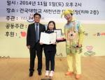 개인상 부문 대상을 수상한 경기 고양 신촌초등학교 5학년 이윤서 양이 예스24 김기호 대표와 사회자와 함께 기념 촬영을 하는 모습