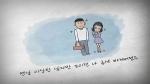 '빡쳐 연애' 뮤직비디오 (사진제공: 니카)