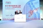힐튼 월드와이드(Hilton Worldwide, www.hiltonworldwide.com)는 중국 환대업계 메이저 그룹인 플라티노 호텔 그룹(Plateno Hotels Group)과 중국에서 햄튼 바이 힐튼(Hampton by Hilton, http://goo.gl/bMa1P8)을 조속히 출범, 개발하는 내용의 독점 라이선스 협약을 체결했다고 오늘 발표했다. 필 코델(Phil Cordell) 힐튼 월드와이드 서비스/햄튼 브랜드 관리 담당 글로...