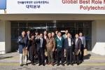 이시아폴리스 산업단지 협의회 단체 기념사진 촬영이 진행되었다
