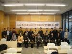 브릿지 사회적협동조합 준비모임 사회적경제기업 대표 및 실무자를 대상으로 협동조합 공공시장 진출전략 워크숍을 실시하였다.