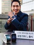 삼성전자가 연동된 스마트폰과 떨어져 있어도 통화가 가능한 스마트 웨어러블 기기 삼성 기어S를 5일 출시한다. 사진은 삼성전자 모델이 제품을 소개하는 모습.