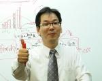 대치동 신우성논술학원의 자연계수리논술 백성현 선생