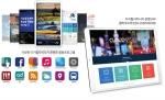 노크는 디지털사이니지를 자유자재로 소프트웨어 클라우드비전 두 번째 버전을 공개했다.