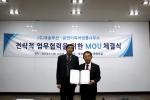 큐솔루션은 윤앤리특허법률사무소와 전략적 제휴 MOU를 체결했다.