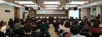 한국보건복지인력개발원은 2014 자립지원포럼을 개최했다.