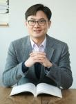 신우성논술학원 양흥모 수리논술 강사