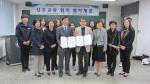 군산대학교 해양바이오특성화사업단은 군산시 보건소와 상호발전을 위한 교류협력협약을 체결했다.