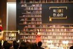 배우 안미나 씨가 행복한 책읽기라는 주제를 가지고 강연을 열었다. (사진제공: 칼리아컬쳐매니지먼트)