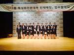 한국관광대 외식경영과, CJ그룹과 특성화 전문대학 인재매칭 협약 모습