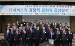 도로교통공단(이사장 신용선) 기용걸 박사가 11월 5일 한국과학기술회관에서 열린 '한국IT서비스학회 2014년 추계학술대회'에서 교통 빅데이터를 이용한 구간통행속도 결측치 보정 알고리즘으로 최우수 논문상을 수상했다.