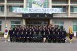 군산대학교 155 학군단이 국방부가 발표한 2014년 학군단 운영실태 평가에서 국립대 1위 학군단으로 선정됐다.