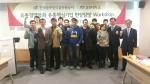 경희대학교 경영대학원 유통경영학과가 지난 8일 aT한국농수산식품유통공사에서 핵심유통기관 현장탐방 세미나를 실시했다.