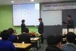 핀외식연구소는 외식 명인·기능장 전수교육 2기 수료식을 개최했다.
