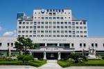 청심국제병원이 법무부로부터 의료관광 우수 유치기관으로 선정되었다