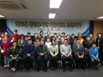 2014 글로벌청년봉사단 재중동포 초청사업 안도현 조선족학교 청소년과 한국 내 거주 부모님 단체사진