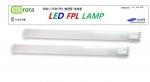 에코로라 의 호환형 LED FPL 램프