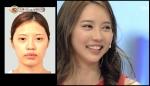 박시연 닮은 성형미인선발대회 1위녀, 심현정이 SBS 스타킹에 출연해 솔직함으로 매력을 발산해 화제다.