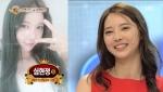 """성형미인 심현정이 SBS 스타킹에 출연,""""양악수술 후 되찾은 것은 자신감""""이라고 밝혀 화제다."""