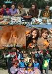 신국악 걸그룹 소리아밴드가 MBC 고향이 좋다에 출연하여 단감으로 유명한 김해 진영을 다녀왔다.