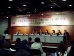한국가정법률상담소 창립58주년 심포지엄