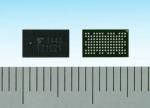 """도시바의 웨어러블 기기용 애플리케이션 프로세서 """"TZ1021MBG"""""""