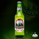 라오젠 맥주